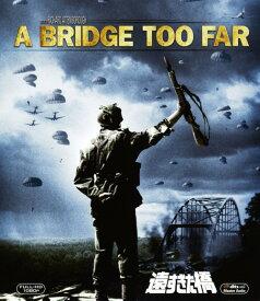 【中古】遠すぎた橋 【ブルーレイ】/ロバート・レッドフォードブルーレイ/洋画戦争