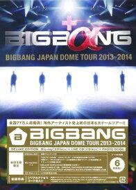【中古】初限)BIGBANG JAPAN DOME TOUR 2013-2014 【ブルーレイ】/BIGBANGブルーレイ/映像その他音楽