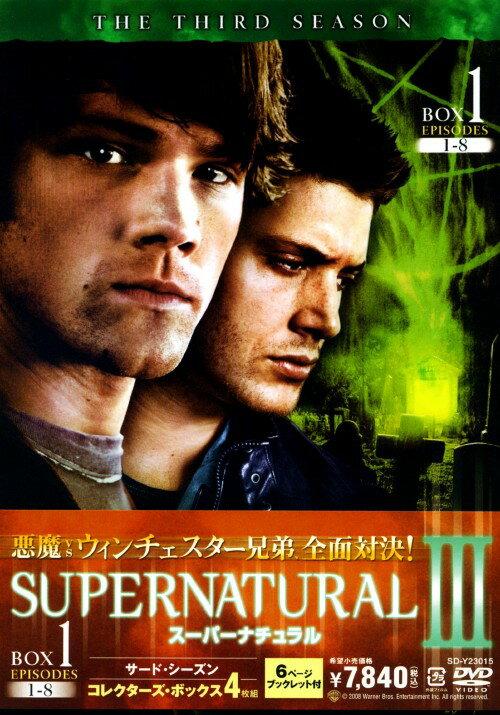 【中古】スーパーナチュラル THE THIRD SEASON BOX 1/ジャレッド・パダレッキDVD/海外TVドラマ