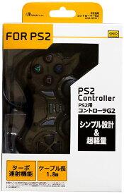 【新品】コントローラーG2周辺機器(PB)ソフト/その他・ゲーム