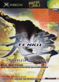 【中古】天空 −Tenku− Freestyle Snowboardingソフト:Xboxソフト/スポーツ・ゲーム
