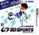 【中古】DECA SPORTA 3D SPORTSソフト:ニンテンドー3DSソフト/スポーツ・ゲーム