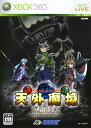 【中古】天外魔境 ZIRIA 〜遥かなるジパング〜ソフト:Xbox360ソフト/ロールプレイング・ゲーム