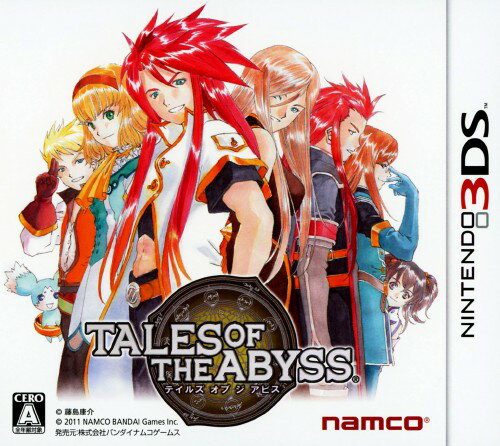 【中古】テイルズ オブ ジ アビスソフト:ニンテンドー3DSソフト/ロールプレイング・ゲーム
