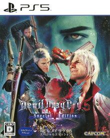 【中古】Devil May Cry 5 Special Editionソフト:プレイステーション5ソフト/アクション・ゲーム