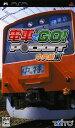【中古】電車でGO!ポケット 中央線編ソフト:PSPソフト/シミュレーション・ゲーム