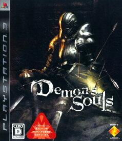 【中古】Demon's Soulsソフト:プレイステーション3ソフト/ロールプレイング・ゲーム