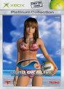 【中古】DEAD OR ALIVE Xtreme Beach Volleyball プラチナコレクションソフト:Xboxソフト/スポーツ・ゲーム
