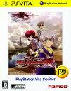 【中古】テイルズ オブ イノセンス R PlayStation Vita the Bestソフト:PSVitaソフト/ロールプレイング・ゲーム