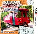 【中古】鉄道にっぽん!路線たび 長良川鉄道編ソフト:ニンテンドー3DSソフト/シミュレーション・ゲーム