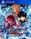 【中古】電撃文庫 FIGHTING CLIMAX IGNITIONソフト:プレイステーション4ソフト/マンガアニメ・ゲーム