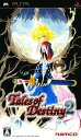 【中古】テイルズ オブ デスティニー2ソフト:PSPソフト/ロールプレイング・ゲーム