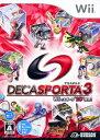 【中古】DECA SPORTA3 Wiiでスポーツ10種目!ソフト:Wiiソフト/スポーツ・ゲーム