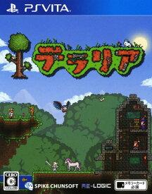 【中古】テラリアソフト:PSVitaソフト/アクション・ゲーム