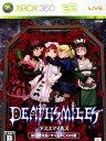 【中古】デススマイルズ (限定版)ソフト:Xbox360ソフト/シューティング・ゲーム
