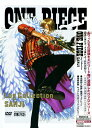 【中古】ONE PIECE Log Collection 「SANJI」 <期間限定生産版>/田中真弓DVD/コミック