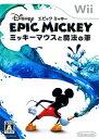 【中古】ディズニー エピックミッキー 〜ミッキーマウスと魔法の筆〜ソフト:Wiiソフト/マンガアニメ・ゲーム
