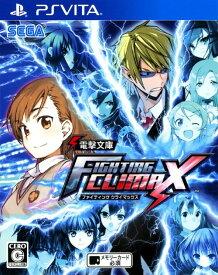 【中古】電撃文庫 FIGHTING CLIMAXソフト:PSVitaソフト/マンガアニメ・ゲーム