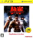【中古】鉄拳6 PlayStation3 the Bestソフト:プレイステーション3ソフト/アクション・ゲーム