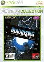【中古】【18歳以上対象】デッドライジング Xbox360 プラチナコレクションソフト:Xbox360ソフト/アクション・ゲーム