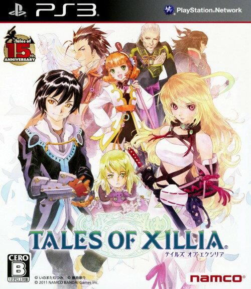 【中古】テイルズ オブ エクシリアソフト:プレイステーション3ソフト/ロールプレイング・ゲーム