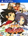 【中古】デカ盛り 閃乱カグラソフト:PSVitaソフト/アクション・ゲーム