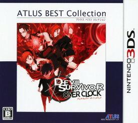【中古】デビルサバイバー オーバークロック アトラス ベストコレクションソフト:ニンテンドー3DSソフト/シミュレーション・ゲーム