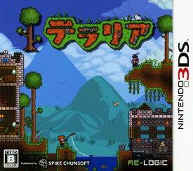 【中古】テラリアソフト:ニンテンドー3DSソフト/アクション・ゲーム
