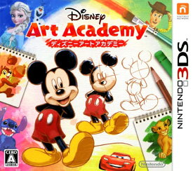 【中古】ディズニーアートアカデミーソフト:ニンテンドー3DSソフト/マンガアニメ・ゲーム