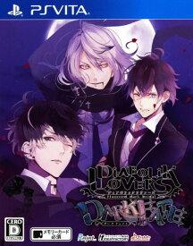 【中古】DIABOLIK LOVERS DARK FATEソフト:PSVitaソフト/恋愛青春 乙女・ゲーム
