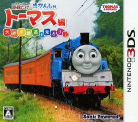 【中古】鉄道にっぽん!路線たび きかんしゃトーマス編 大井川鐵道を走ろう!ソフト:ニンテンドー3DSソフト/シミュレーション・ゲーム