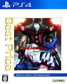 【中古】Devil May Cry4 Special Edition Best Priceソフト:プレイステーション4ソフト/アクション・ゲーム
