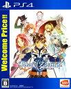 【中古】テイルズ オブ ゼスティリア Welcome Price!!ソフト:プレイステーション4ソフト/ロールプレイング・ゲーム