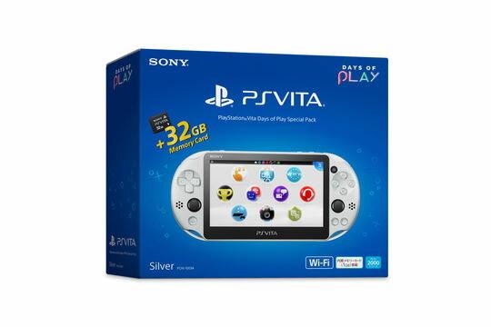 【中古】PlayStation Vita Days of Play Special Pack (限定版)