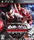 【中古】鉄拳 TAG TOURNAMENT2ソフト:プレイステーション3ソフト/アクション・ゲーム