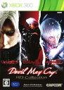 【中古】Devil May Cry HDコレクション