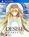 【中古】DESIRE remaster ver.ソフト:PSVitaソフト/アドベンチャー・ゲーム