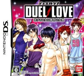 【中古】DUEL LOVE 恋する乙女は勝利の女神ソフト:ニンテンドーDSソフト/恋愛青春・ゲーム
