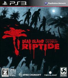 【中古】【18歳以上対象】DEAD ISLAND:Riptideソフト:プレイステーション3ソフト/ロールプレイング・ゲーム