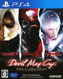 【中古】デビル メイ クライ HDコレクションソフト:プレイステーション4ソフト/アクション・ゲーム