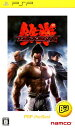 【中古】鉄拳6 PSP the Bestソフト:PSPソフト/アクション・ゲーム