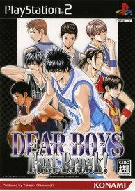 【中古】DEAR BOYS Fast Break!ソフト:プレイステーション2ソフト/スポーツ・ゲーム