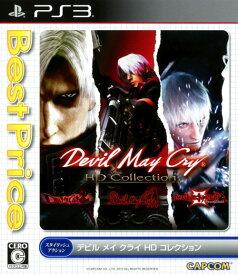 【中古】Devil May Cry HDコレクション Best Price!ソフト:プレイステーション3ソフト/アクション・ゲーム