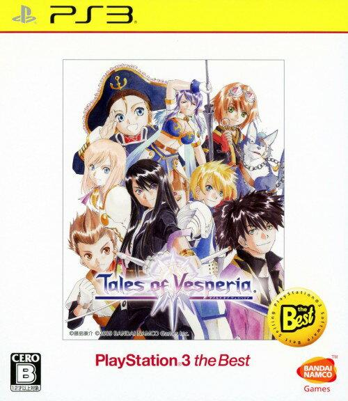 【中古】テイルズ オブ ヴェスペリア PlayStation3 the Best