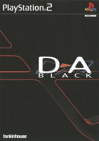 【中古】D→A:BLACKソフト:プレイステーション2ソフト/シミュレーション・ゲーム