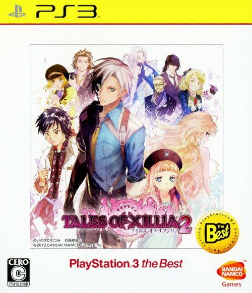 【中古】テイルズ オブ エクシリア2 PlayStation3 the Best