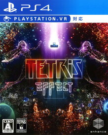 【中古】テトリス(R) エフェクトソフト:プレイステーション4ソフト/パズル・ゲーム