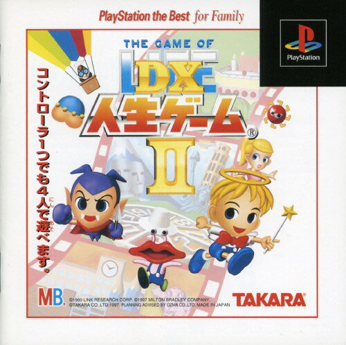 【SOY受賞】【中古】DX人生ゲーム2 PlayStation the Best for Familyソフト:プレイステーションソフト/テーブル・ゲーム