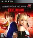 【中古】DEAD OR ALIVE5 Last Roundソフト:プレイステーション3ソフト/アクション・ゲーム