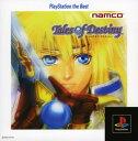 【中古】テイルズ オブ デスティニー PlayStation the Bestソフト:プレイステーションソフト/ロールプレイング・ゲーム